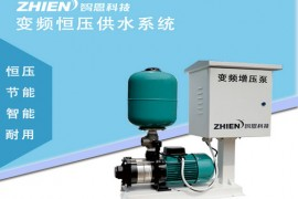 智恩太阳能热水变频增压泵介绍:功能、型号、运用