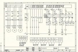 排污泵控制柜原理图