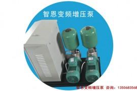 变频泵能替代全自动增压泵吗?