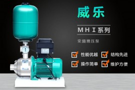 增压泵变频有什么用?增压泵变频恒压的有什么好处