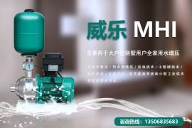 家用水井增压自吸泵