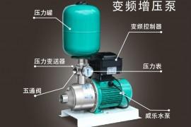 威乐WILO高温热水变频增压泵MHI403/404