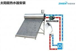 冷热水家用增压泵的安方法