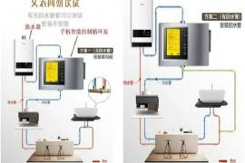 循环泵正确安装示意图