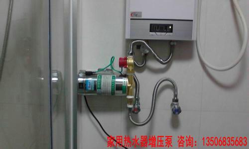 家用热水器增压泵