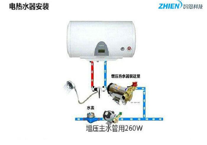热水器增压泵安装