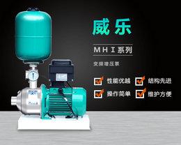 威乐热水变频增压泵
